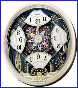 New Seiko Melodies In Motion Wall Clock Plays Melodies Home Decor QXM239SRH